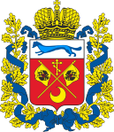 Оренбургская область