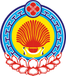 Респу́блика Калмы́кия